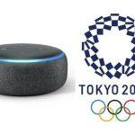 Alexa The Tokyo 2020 Olympic Games